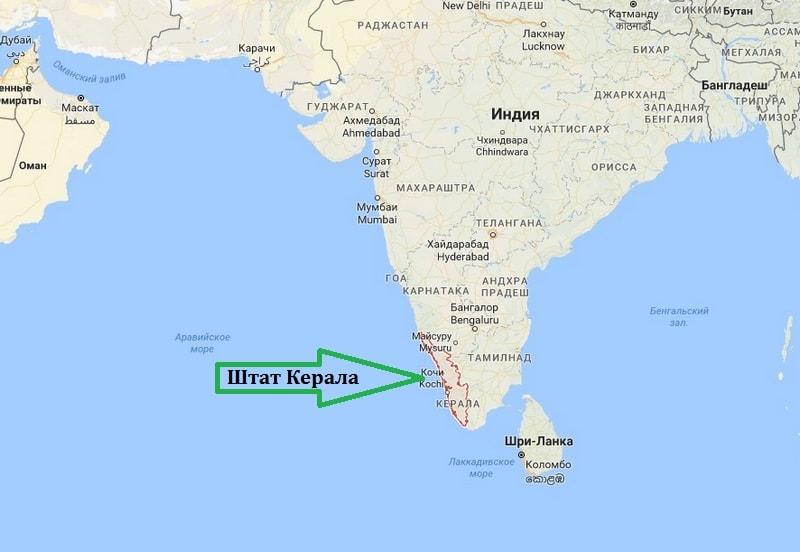 Керала на карте