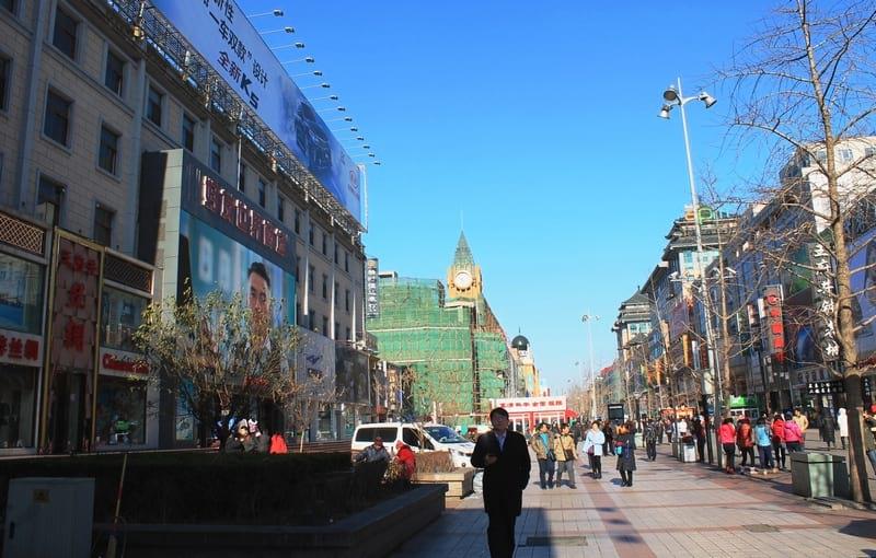 12 Пекин Ванфуцзин