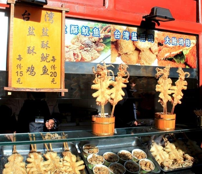 14 рынок Дунхуамень
