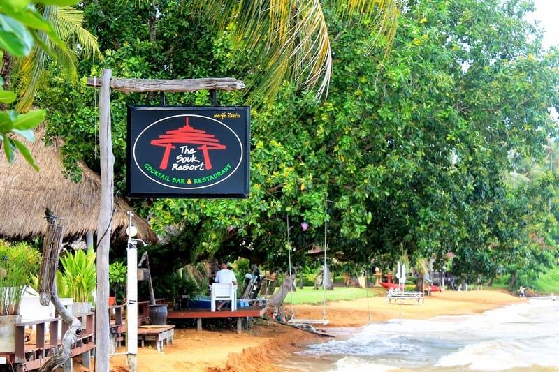 5 Souk Resort