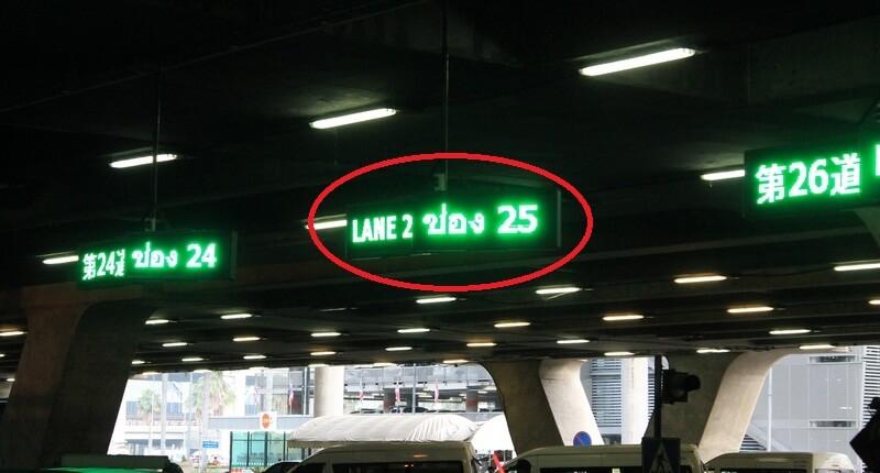 аэропорт Бангкок такси 2