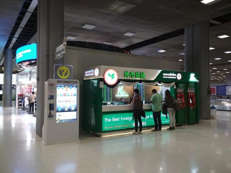 bkk Suvarnabhumi Airport 7