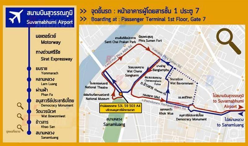 Схема движения автобуса аэропорт Каосан