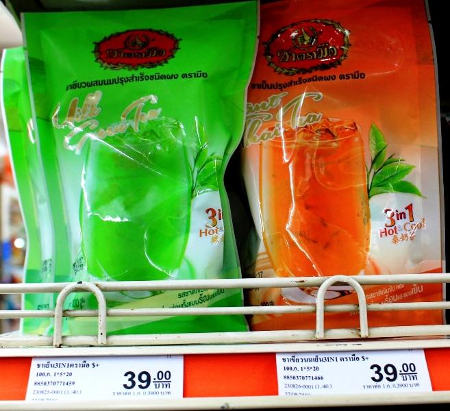 3 тайский чай