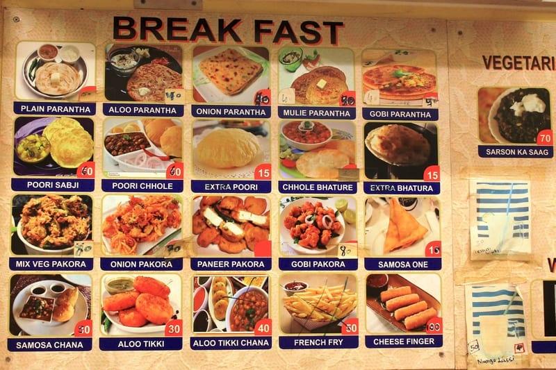 12 бангкок индийский квартал меню