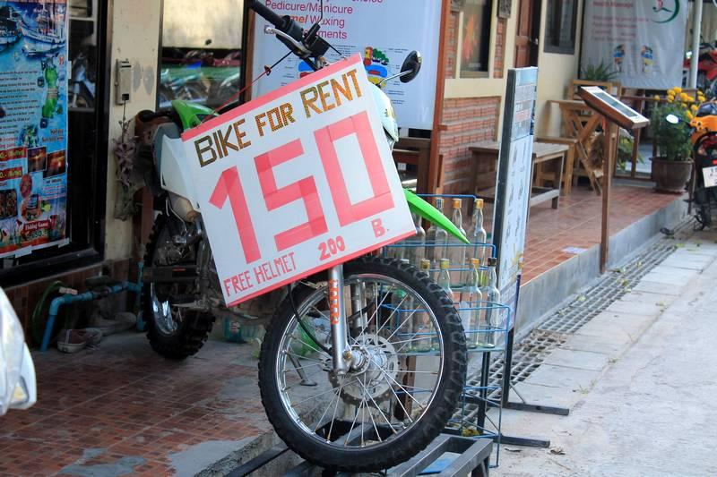 прокат мотоциклов панган стоимость