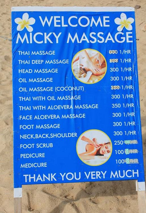 стоимость массажа на пангане
