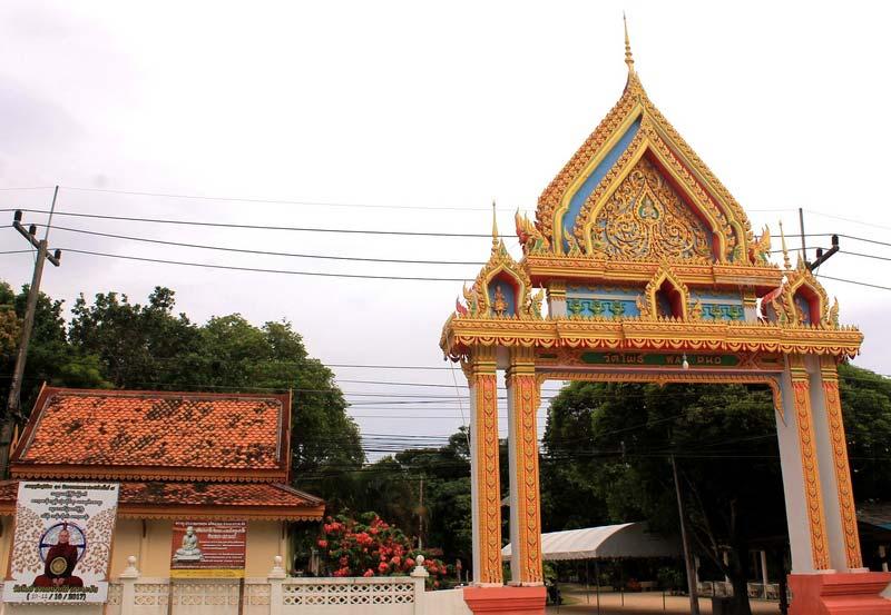 12-Wat-Pho-Phangan