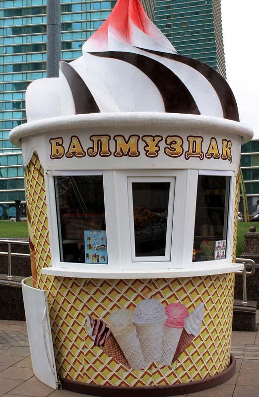астана-мороженое