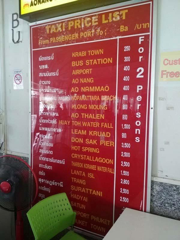 Цены-такси-в-Краби