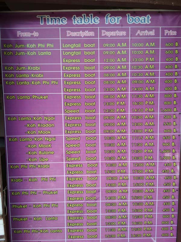 расписание-лодок-таиланд