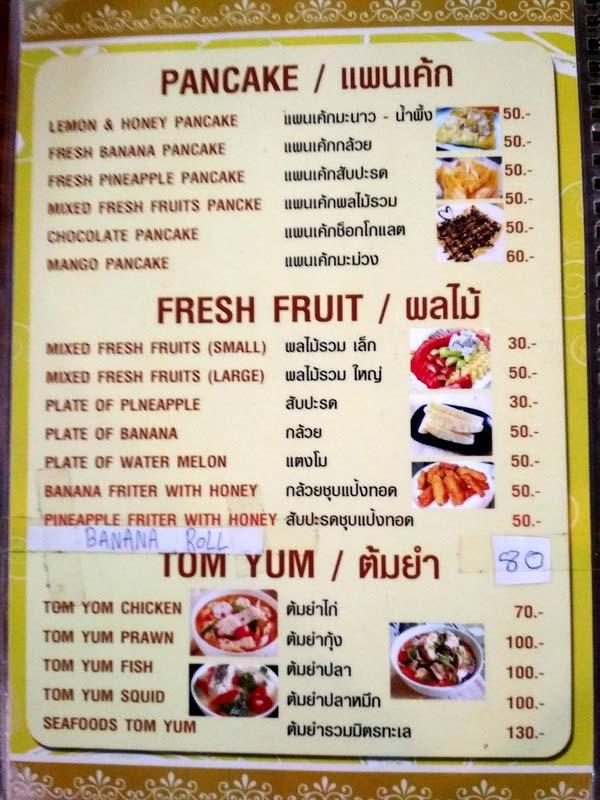 1-стоимость-еды-в-таиланде