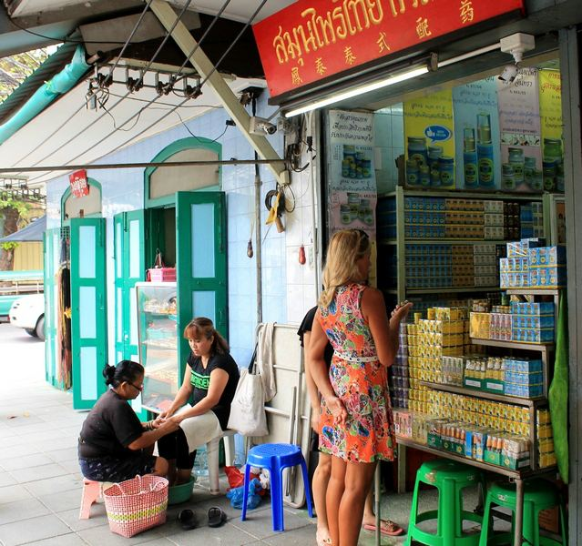 17 таиланд бальзам
