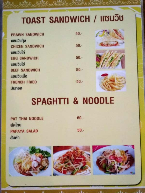 2-стоимость-еды-в-таиланде