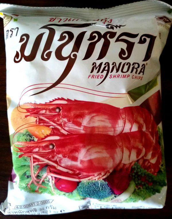 26 тайские чипсы