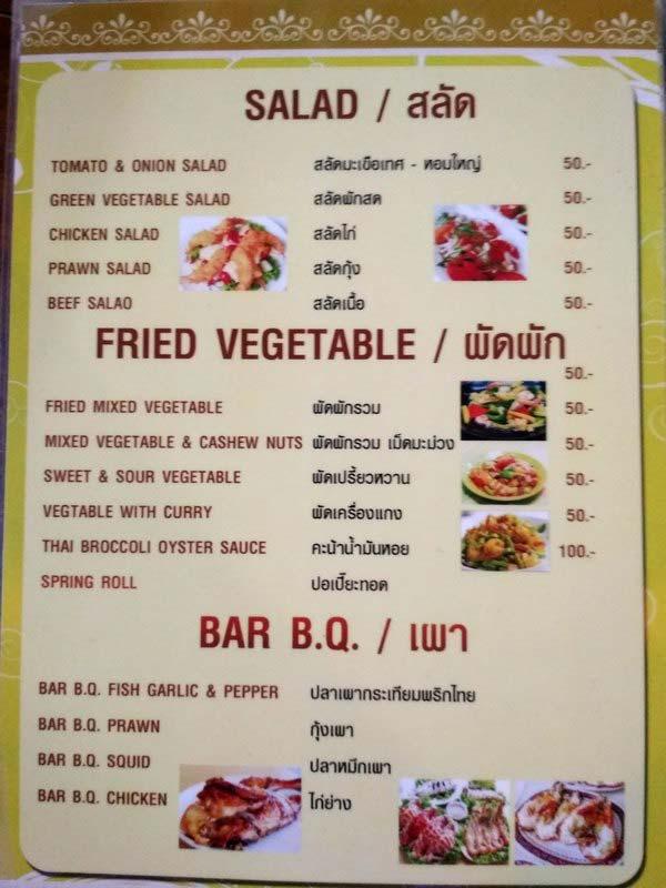 3-стоимость-еды-в-таиланде