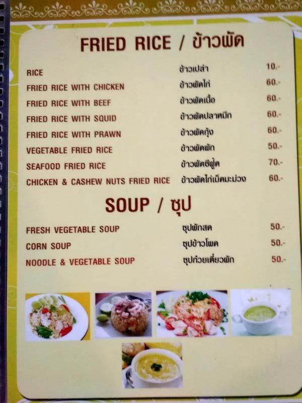 4 стоимость-еды-в-таиланде