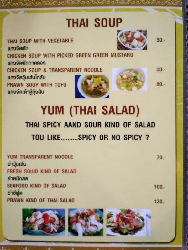 5-стоимость-еды-в-таиланде
