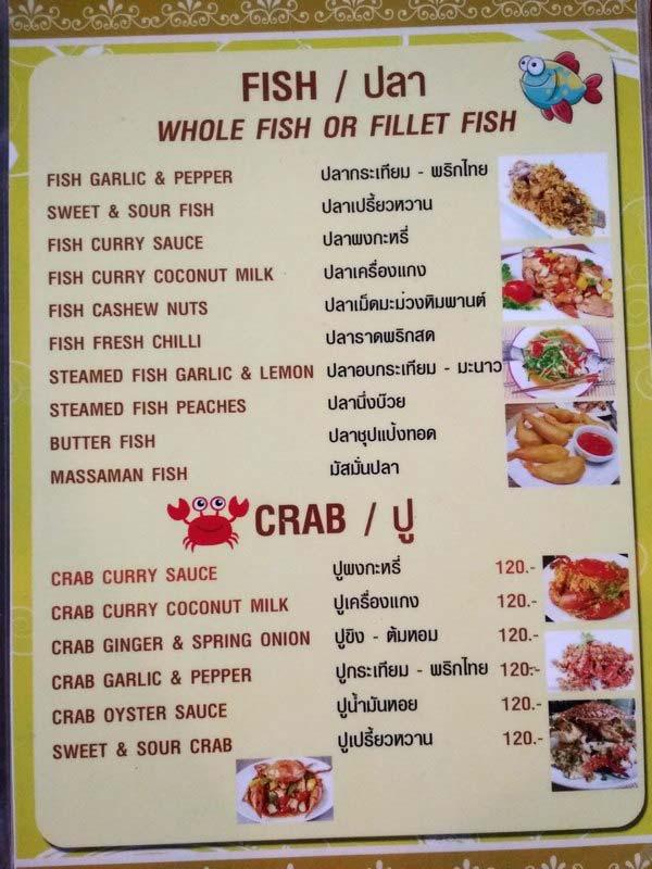 6-стоимость-еды-в-таиланде
