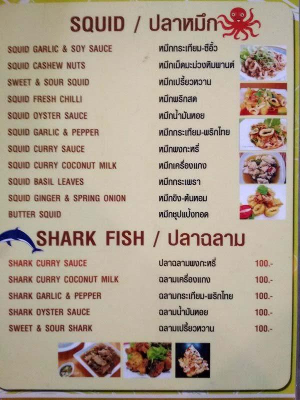 8-стоимость-еды-в-таиланде