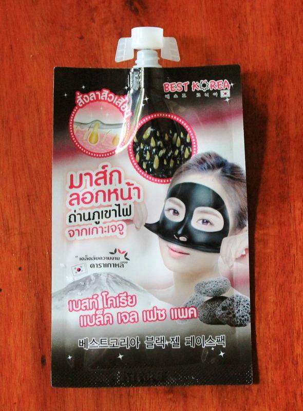 9 тайская косметика