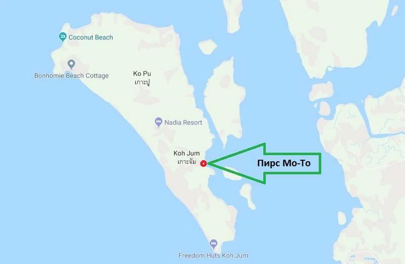 Mo-To-Pier-на-карте