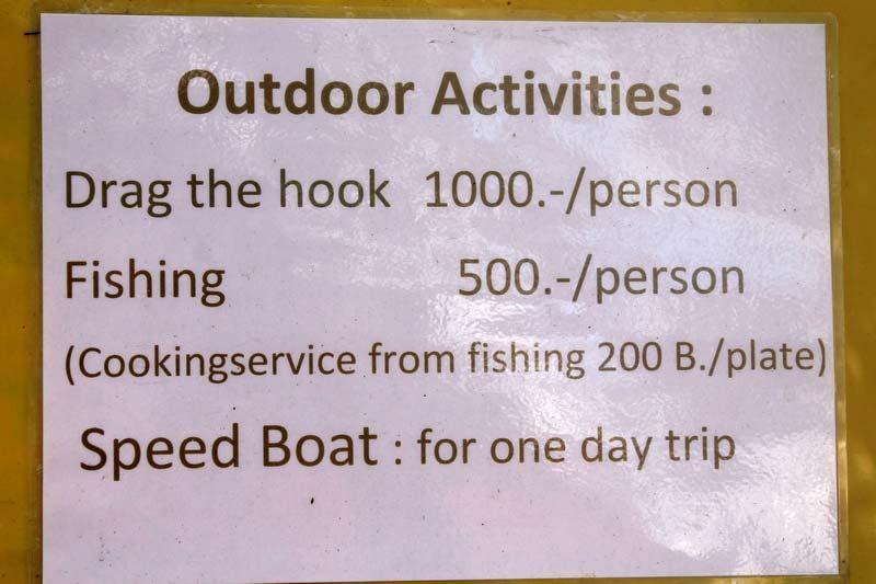 fishing-ko-jum