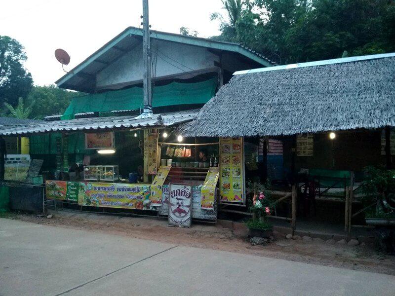 17 остров Ко Джум кафе