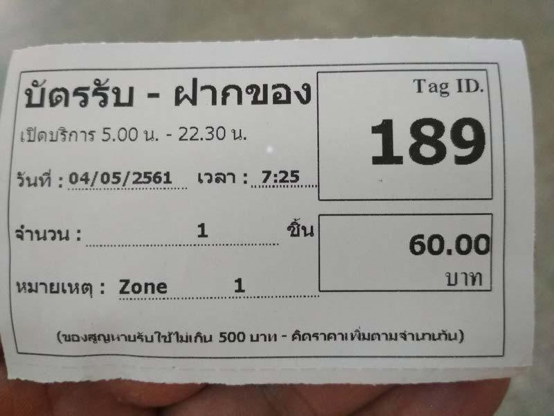 камера-хранения-Бангкок