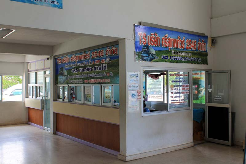 bus-station-in-Trang