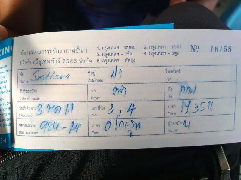 bus-tickets-Thailand