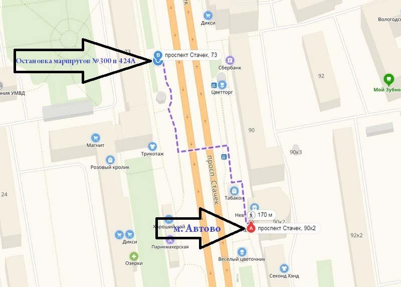 Остановка маршруток №300 и №424А