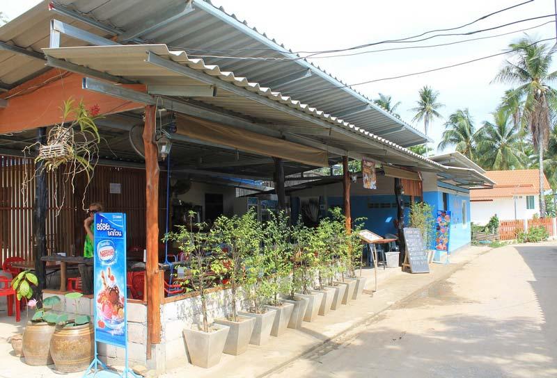 Остров-Ко-Мук-магазины