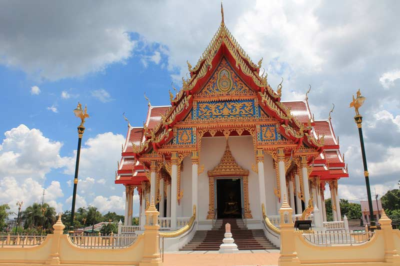 Wat Kaphangsurin