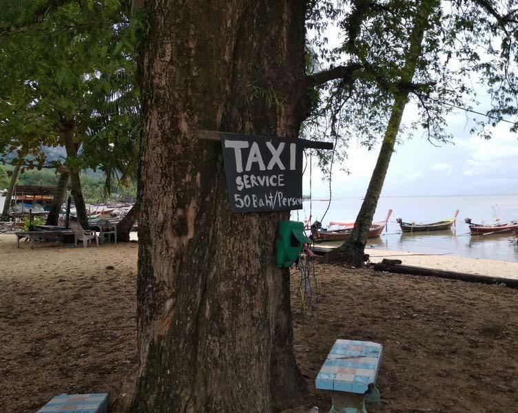 Остров-Ко-Мук-такси