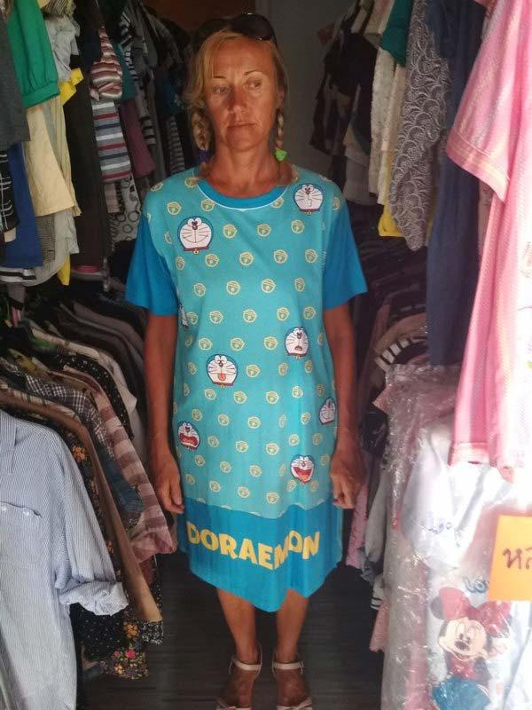 магазины Транг-Таиланд