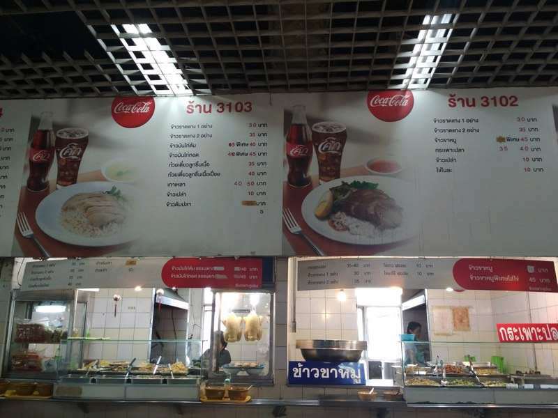 Бангкок-северный-автовокзал