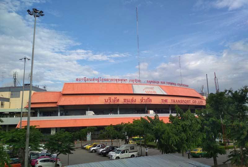 Бангкок-автовокзал-Чатучак