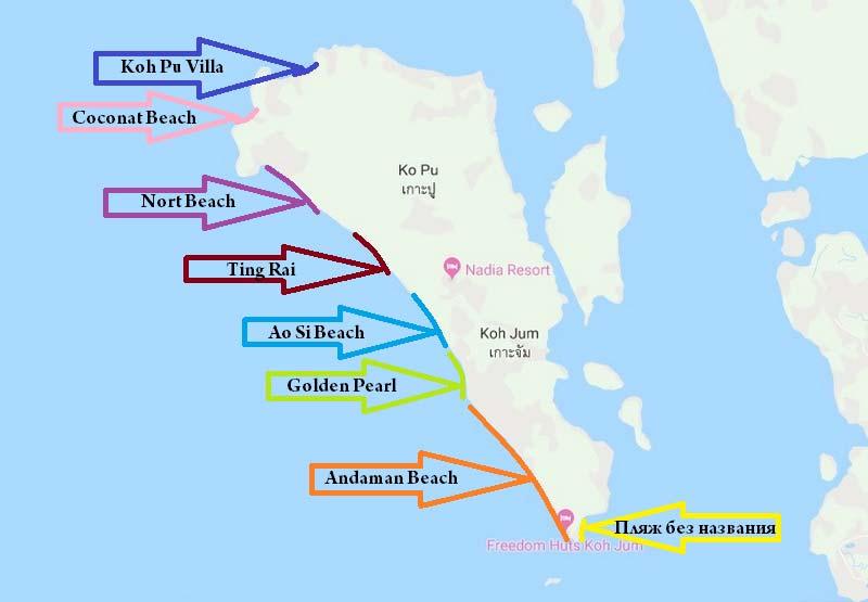 Koh-Yum-Beach-Maps