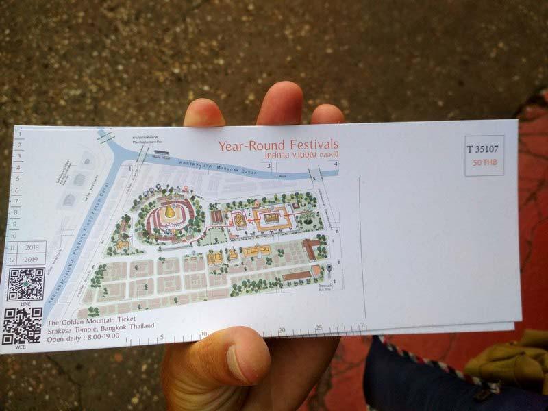 Golden-mount-Bangkok-ticket