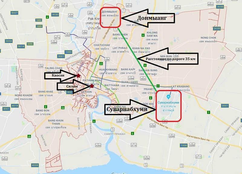 Аэропорты Бангкока на карте