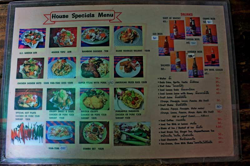 страница-меню-туристического-ресторана-в-Бангкоке