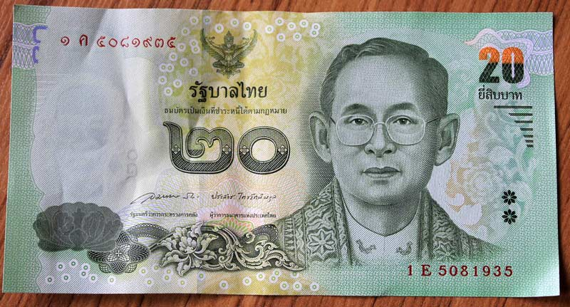 20-тайских-бат
