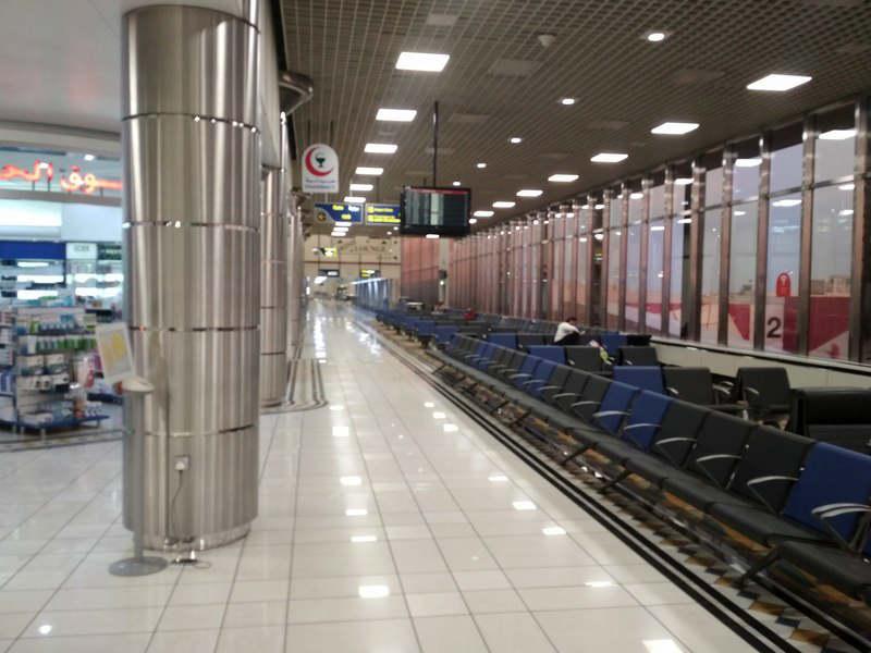 Международный аэропорт Бахрейна