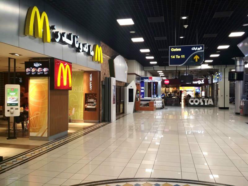 аэропорт Бахрейна кафе