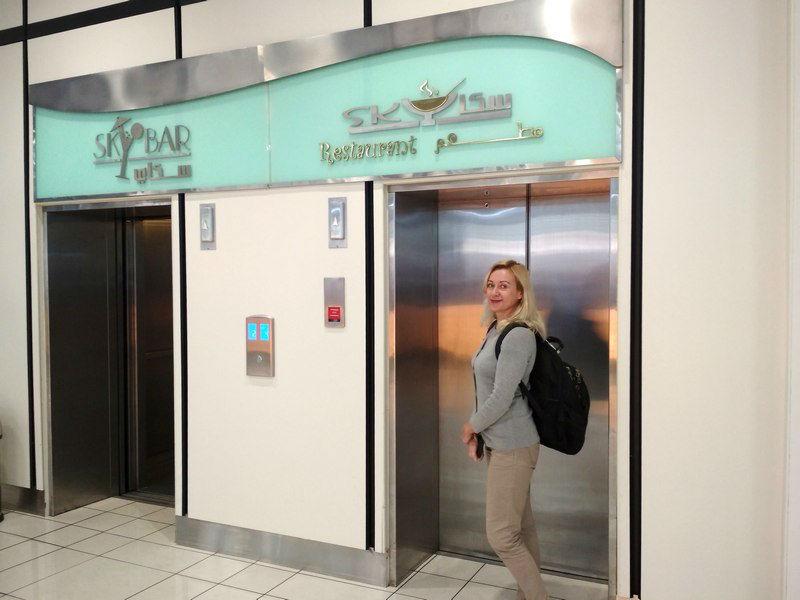 лифт Скай бар Бахрейн