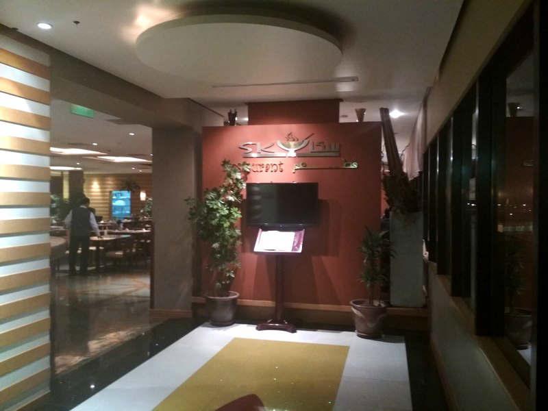 ресторан аэропорт Бахрейн