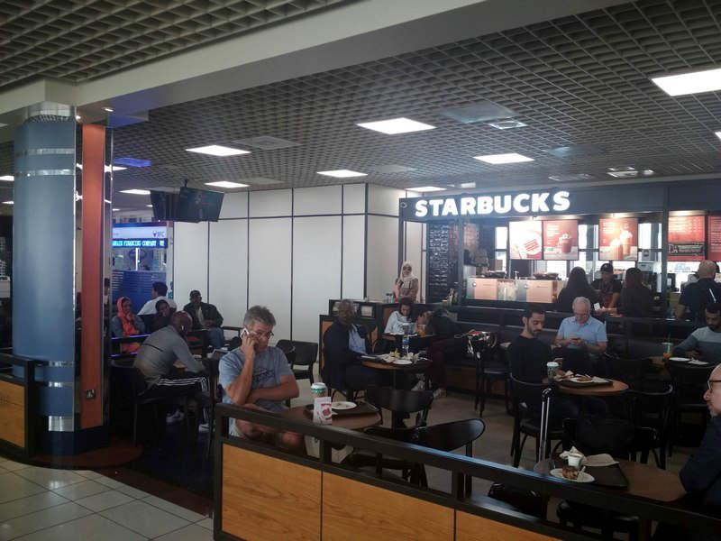 Bahrain International Airport 4