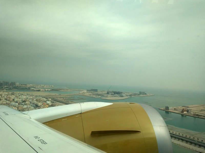Gulf Air Бахрейн