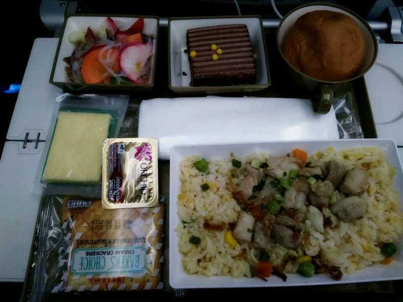 Gulf Air food